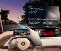 Avec Natural Interaction, BMW combine voix, regard et gestes pour interagir avec sa voiture
