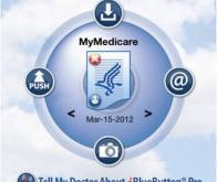 Consulter votre dossier médical centralisé sur votre mobile