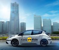 Des taxis-robots au Japon en 2020