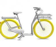Design : Starck réinvente le vélo avec les Bordelais