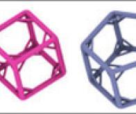 L'ADN : vecteur des nanomédicaments du futur ?