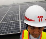 En décidant de sortir du nucléaire, le Japon va devenir le laboratoire mondial des énergies ...