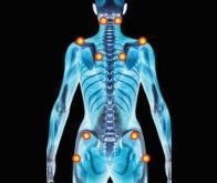 Fibromyalgie : l'hypothèse de l'inflammation cérébrale se confirme…