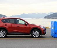 Mazda : un nouveau système anti-crash