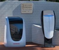 Pile à combustible : Honda expérimente un générateur solaire d'hydrogène