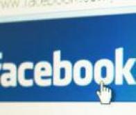 Plus performant qu'un test de QI, votre profil Facebook !