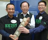 Un « méta-matériau » pour filtrer les ondes sismiques destructrices