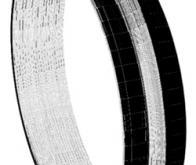 Un bracelet hi-tech du Néolithique