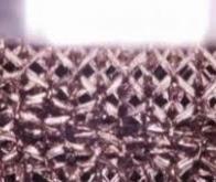 Un matériau tissé en 3D pour amortir les vibrations