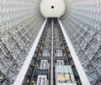 Ascenseur intelligent pour personnes âgées et handicapées