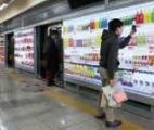Des vitrines interactives pour accéder à des magasins virtuels !