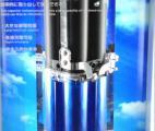 La récupération intelligente d'énergie pour réduire la consommation d'essence